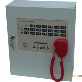 厂家直供壁挂式消防电话主机(壁挂式消防通讯主机)