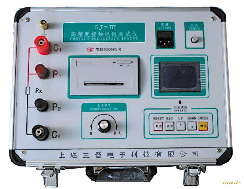 FS 100(200)接触电阻测试仪   华胜