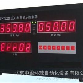 XK3201数字称重显示器
