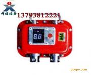 YHY-60B综采支架数显式压力表/YHY60矿用数字压力计