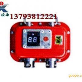 矿用本安型数字压力计数显压力表