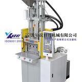 电脑连接器插头专用立式注塑机生产厂家-宁波新锐机械