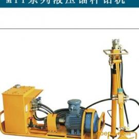 锚杆钻机/锚杆机/液压锚杆机/锚杆安装机类型