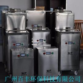 东莞食品厂臭氧发生器厂家