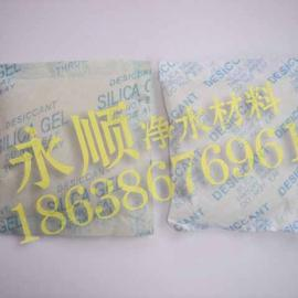 北京变色硅胶干燥剂厂家热卖ys河南硅胶干燥剂价格便宜