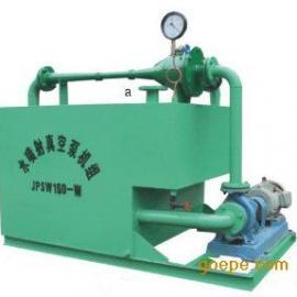 真空除氧器|南通佳本石化冶金设备有限公司专业生产真空除氧器