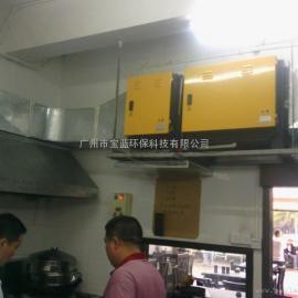 低空直排油烟净化器高效无烟型油烟分离器