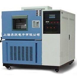 供应上海高低温交变温热试验箱,高低温交变温热试验箱价格