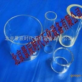视镜玻璃筒
