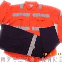 反光安全服装