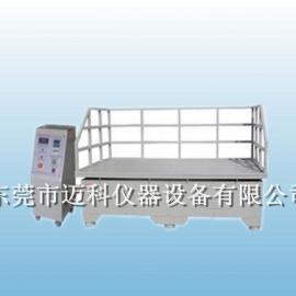 模拟振动试验台|低噪音模拟振动试验台