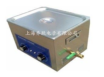 供应上海乔跃超声波清洗机/小型超声波清洗机价格