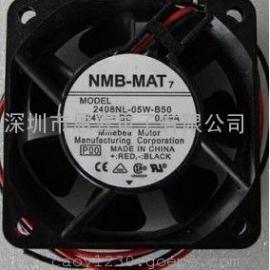 NMB 2408NL-05W-B50  散热风扇