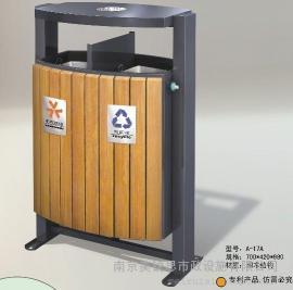 A-17A南京钢木垃圾桶