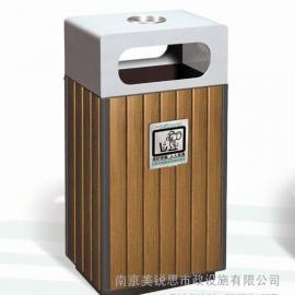 A-24美锐思钢木垃圾桶