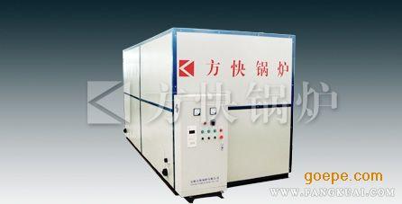 电加热蓄热式开水锅炉-合肥霖胜锅炉燃烧器有限公司