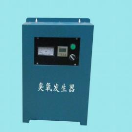 臭氧灭菌器 臭氧消毒机