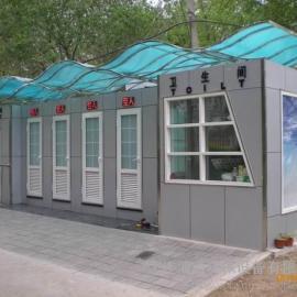 智能生态环保移动厕所-铝塑板环保公厕厂家