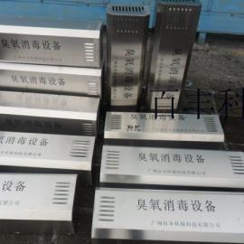 食品厂壁挂式臭氧消毒机价格