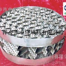 金属规整填料、不锈钢304孔板波纹填料