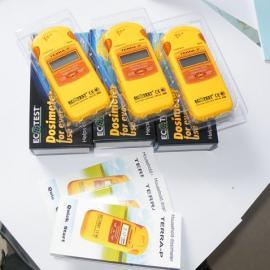 MKS-05P多用途辐射检测仪,个人剂量仪