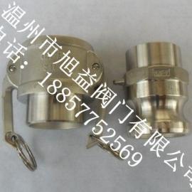 不锈钢焊接式快速接头|B+F型焊接快速接头|温州焊接快接头
