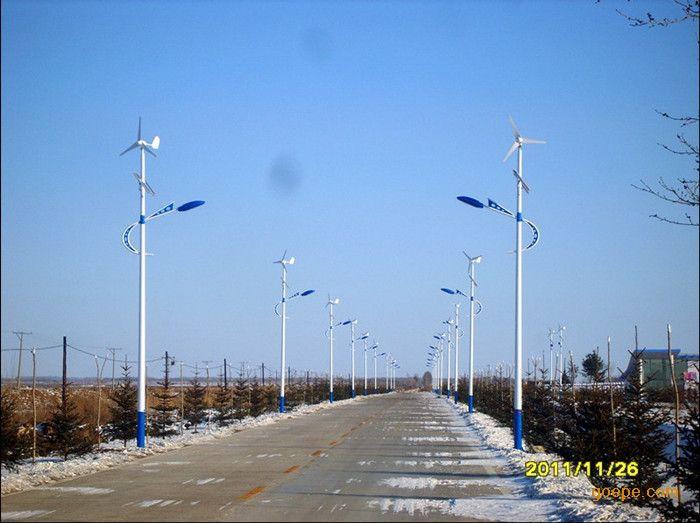 风光互补路灯系统完全利用风力和太阳光能为路灯图片