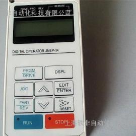 东元变频器7200GS操作面板