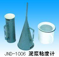 JND-1006泥浆粘度计/泥浆粘度计价格