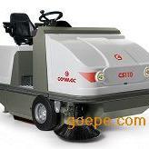 CS 110B驾驶式无尘清扫车