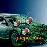无极灯专用1808/150J/2kv/NPO高频贴片电容