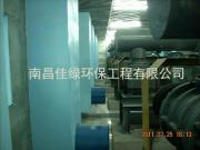 鼓风机隔声罩,鼓风机噪声治理,污水处理厂风机噪声治理