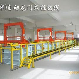 电镀生产线