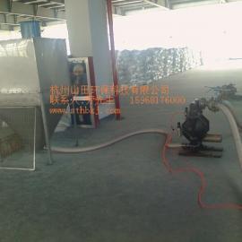 超�粉�w�送泵