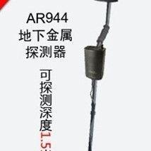 香港希玛AR924+地下金属探测器