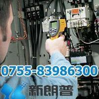 Fluke 68|F68红外测温仪|ST80升级产品