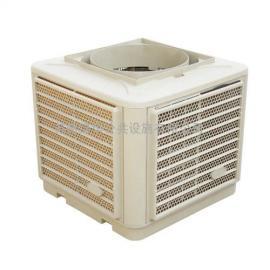 环保空调/水冷空调/冷风扇/冷风机/降温冷风机
