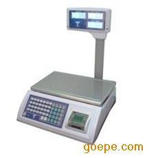 JPP打印型收银计价秤