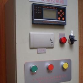 液体自动加料机