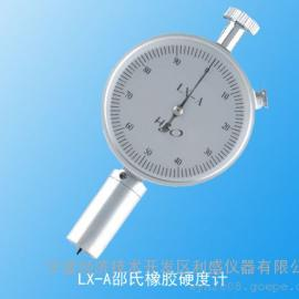 LX-A邵氏硬度计