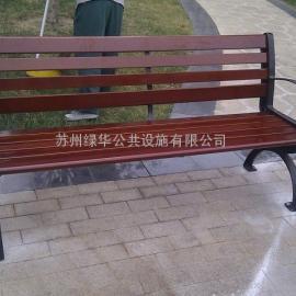 休闲椅-户外休闲椅-户外休闲椅厂家