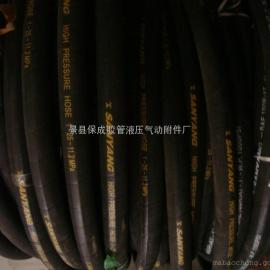 供应:三洋牌高压胶管,河北总代理sanyang胶管厂家直销