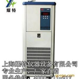 低温冷却液循环泵DLSB-50L