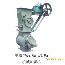 专业供应煤气发生炉加煤机,全自动机械