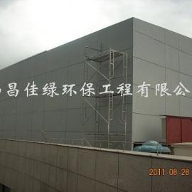 冷却塔噪声治理,福州噪音治理