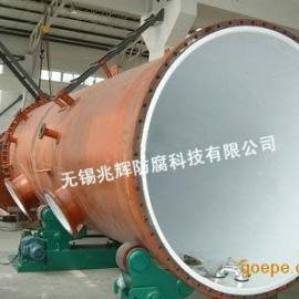 钢衬塑聚四氟乙烯PTFE(F4)储罐/钢衬四氟罐