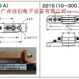 2215、2216、2217系列分流器