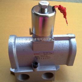 二位五通截止式单电控换向阀K25JD-25