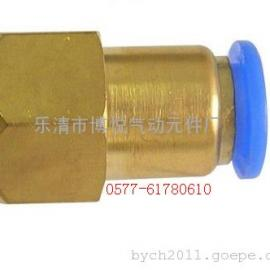 PCF内螺纹直通接头快插接头铜本色接头PCF8-04