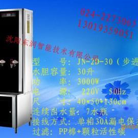 丹东省电开水器,沈阳学校刷卡开水器,营口经济型开水器